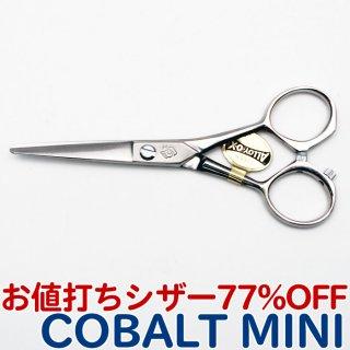 COBALT MINI(4.5インチ)