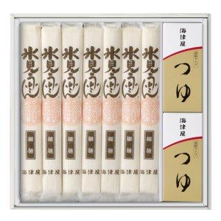 細麺7本・つゆ14袋セット