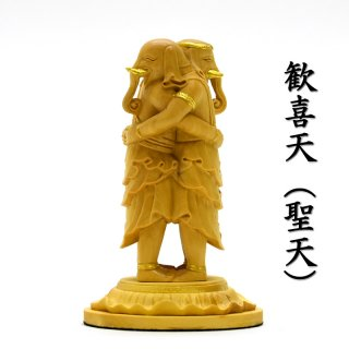 【小仏】柘植歓喜天(聖天)金泥付 総高8.8cm