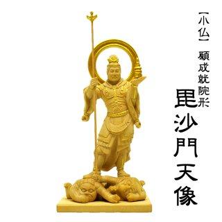 【小仏】柘植 願成就院形毘沙門天像(多聞天) 金泥付 総高約12.5cm