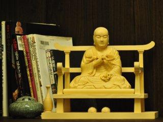 『萬日大師』(弘法大師坐像) 桧木(ヒノキ) 坐5.0寸 総高26.8cm 真言宗