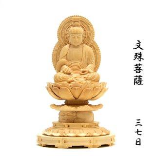 桧木十三仏之文殊菩薩 総高17.2cm