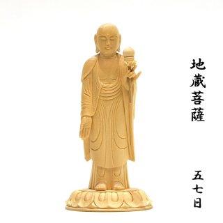 桧木十三仏之地蔵菩薩 総高15cm