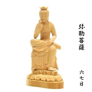 桧木十三仏之弥勒菩薩半跏思惟像 総高15cm