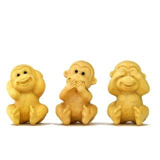 柘植三猿(聞かざる・言わざる・見ざる)セット 総高6.5cm