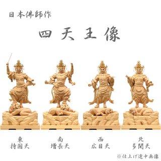 日本佛師作 四天王像 身丈(割寸)1尺 天然木曾桧木木地彫り仕上げ・玉眼入り