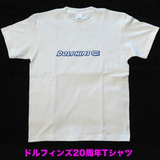 <img class='new_mark_img1' src='https://img.shop-pro.jp/img/new/icons1.gif' style='border:none;display:inline;margin:0px;padding:0px;width:auto;' />ドルフィンズ20th Tシャツ【Dolphins】