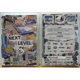 NEXT LEVEL ボディボードのDVD【You name it】