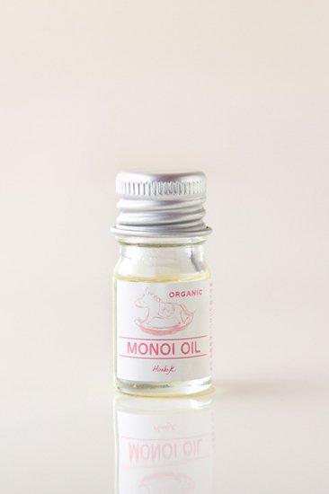 【敏感肌に優しい保湿保護】MONOI OIL モノイオイル(5ml)
