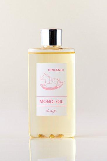 【敏感肌に優しい保湿保護】MONOI OIL モノイオイル(100ml)