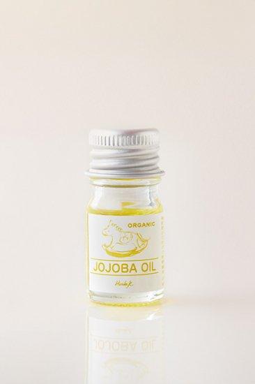 【お肌のバリア機能向上 UVカット】JOJOBA OIL ホホバオイル(5ml)