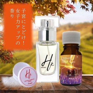 幸せ運ぶ秋 20%オフ10,560円セット 子宮にとどけ!女子力アップの香り ポジティブレディー
