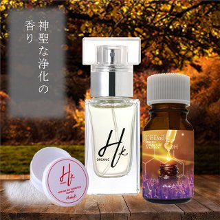 幸せ運ぶ秋 11,560円セット 神聖な浄化の香り フランキンセンスインヘイル