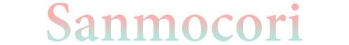 韓国子供服通販、人気の韓国子供服海外通販サイト Sanmocori(サンモコリ)