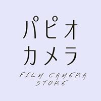 軽井沢フィルムカメラ専門店*パピオカメラオンラインストア