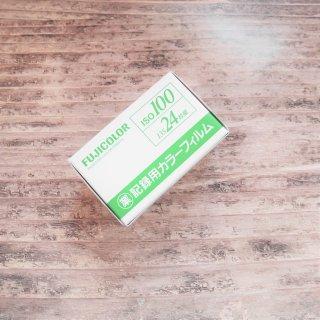 ★☆★フィルムをカメラにセットサービスあり★☆★ 富士フィルム業務用カラーフィルム ISO100 24枚撮り ≪!カメラと同時購入のみの販売!≫