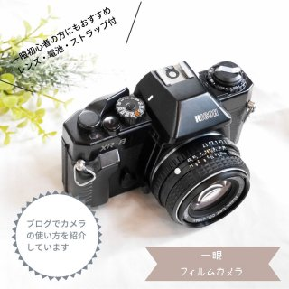 <img class='new_mark_img1' src='https://img.shop-pro.jp/img/new/icons32.gif' style='border:none;display:inline;margin:0px;padding:0px;width:auto;' />【AB−】RICOH XR-8 レンズ(SMC PENTAX-M 50mm F1.7) 付き[実写済み][ 使い方がわかる ]
