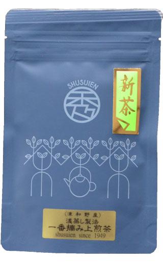 一番摘み上煎茶