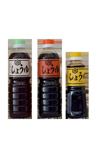 大仲屋のしょうゆ(3本セット)