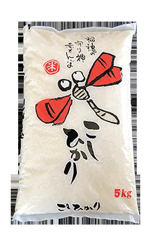 さんちゃん農園のコシヒカリ(5kg/10kg)