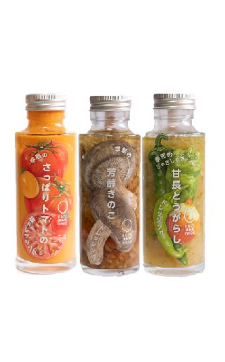 【限定10セット】津和野野菜ドレッシング3種セット