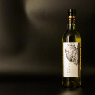 古葡萄酒 1985 720ml