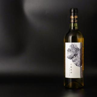 古葡萄酒 1998 720ml