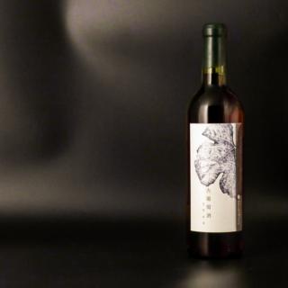 古葡萄酒 1964 720ml