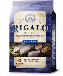RIGALO フィッシュ【内容量:900g】