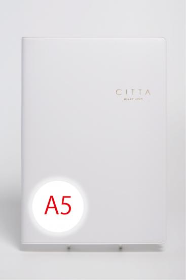 CITTA手帳<br/>2022年度版(2021年10月始まり)<br/>A5 ピュアホワイト