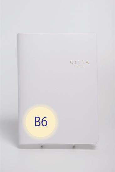 CITTA手帳<br/>2022年度版(2021年10月始まり)<br/>B6 ピュアホワイト