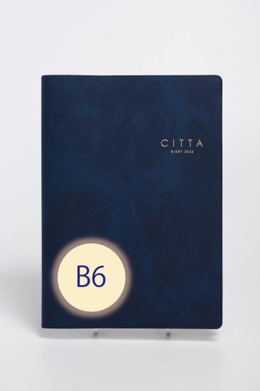 CITTA手帳<br/>2022年度版(2021年10月始まり)<br/>B6 インディゴネイビー
