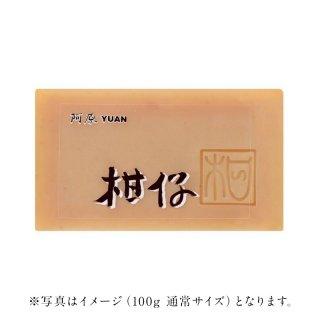 最大40%OFF ベルガモットオレンジソープ 18g(お試しサイズ)アウトレット