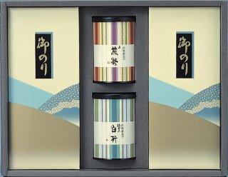 味付けのり・お茶詰合せ テ-12