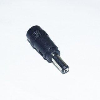 5.5mm×2.1mm → 5.5mm×1.5mm