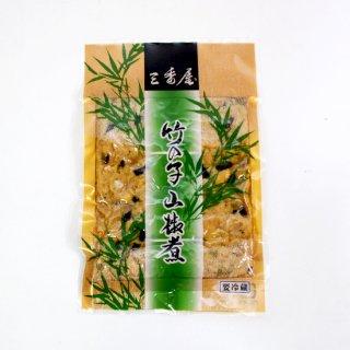 竹の子山椒煮(小袋真空)