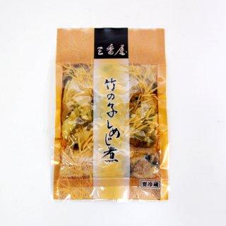 竹の子しめじ煮(小袋真空)
