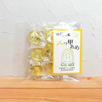 べっ甲あめ【1番シンプル・国産砂糖】