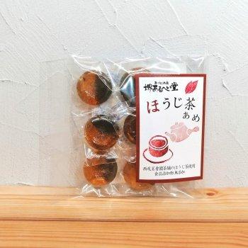ほうじ茶あめ【西尾さん焙煎ほうじ茶】