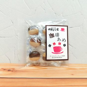 珈琲あめ【大島屋さんヨーロピアンブレンド】