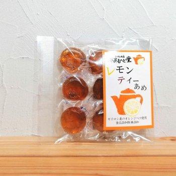 レモンティーあめ【オレンジペコ・くぼ農園さんのレモン】