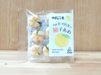 柚子あめ6粒【箕面止々呂美の柚子】