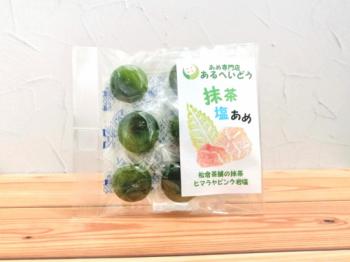 抹茶塩あめ6粒【松倉茶舗の抹茶・ヒマラヤピンク岩塩】