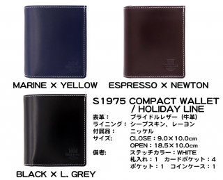 Whitehouse Cox(ホワイトハウスコックス) 正規取扱店 コンパクトウォレット ホリデーライン S1975 Compact Wallet Holiday Line