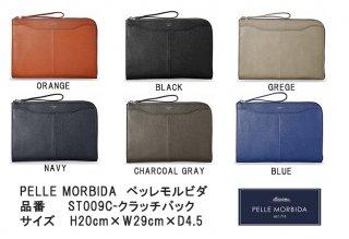 PELLE MORBIDA(ペッレ モルビダ) 正規取扱店 ST009C-クラッチバック