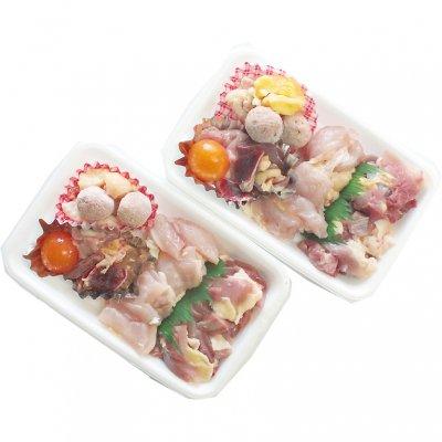放し飼い秋田比内地鶏セット(250g×2パック:内臓入)