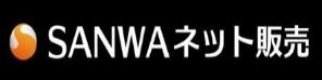 パチンコ部品(パーツ)、工具、備品、道具、装飾などの激安オンライン通販【SANWAネット販売】