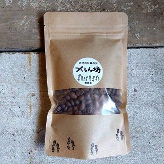 つくしん坊 ~ のびのび春の豆~ (中煎り・無農薬) 100g
