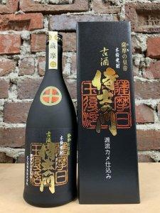 侍士の門 古酒 720ml