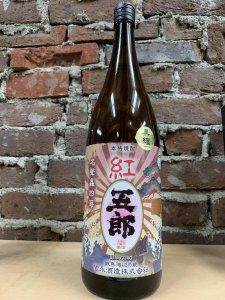 紅芋五郎 芋焼酎 1.8L